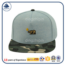 Man adult 3D embroidered camouflage brim casual sun cap