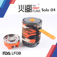 Camping gas stove cookware with silicone handles, with the newest design in 2015,Hard anodized aluminum for 1 person