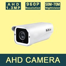 AHD Camera4130PH-E-B3 HD Analog High Definition AHD Camera Camera 960P 4Pcs Array Leds 50-80M Outdoor Waterproof Camera Free Shi