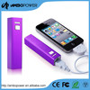christmas best cheap fashionable gift OEM promotion power bank 2600mah private label