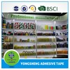 BOPP adhesive packing tape,packing tape manufacture,acrylic adhesive tape