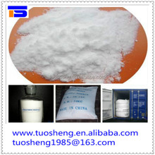 best price and high quality sodium sulphate anhydrous 99%min