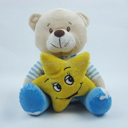 new arrival kids toy soft plush bear with star