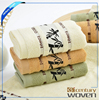 /product-gs/cleaning-type-bamboo-fiber-plain-gift-bamboo-bath-towels-60307701171.html