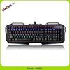 2015 Professional Mechanical Gaming Keyboard 7 color backlight for internet cafe