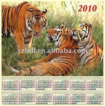 2012 adhesive calendar