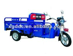 electric three wheeler for cargo truck