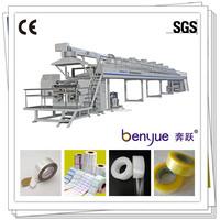 bopp adhesive tape pvc label sticker pe protective film medical tape coating machine coating machinery(hot sale)