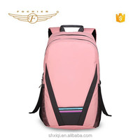 Women Fashion Laptop Backpack Eminent Laptop Bag
