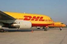 Door to door services UPS /DHL/FEDEX/TNT/EMS express from China to Venezuela