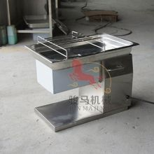 suitable for the catering industry beef machine QH-500