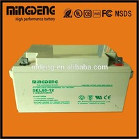 Alibaba China Supplier deep cycle battery 12volt 65capacitance for wind system