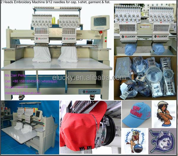 Вышивка оборудование цена