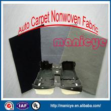 car underlay felt fabric