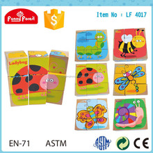 2014 New design lovely wooden cube puzzle for kids LF 4017 with Insect topic