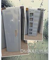 High Quality Auto Body Parts Isuzu D MAX 2004-2012 Tail Gate