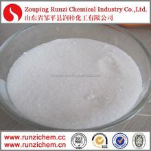 Boron 11%, 15%, 17%, Borax Decahydrate Boron Powder Fertilizer