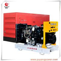 25kva factory sale generador electrico 20 kw