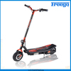 cheap light weight electric scooter with pedals portable electric scooter