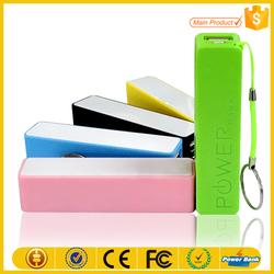 2015 Promotion Gift Perfume Power Bank 2600mAh USB Power Bank