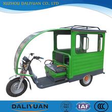 three wheel moped three wheel motorbike rickshaw for india
