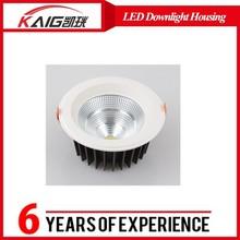 shenzhen lighting housing factory COB 9W/15W/20W led housing parts without led