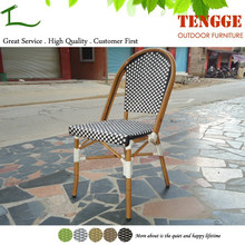 TG15-0160 Antique style furniture bamboo look woven rattan french bistro chairs