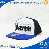 snapback hat acrylic letters acrylic cap white and blue style strap patched in the bill