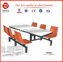 Dinning Hall Furniture, School Dinning Table and Chair, Fiberglass Dinning Table and Chair Set for School Furniture