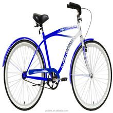 26 High-ten Beach cruiser bicycle/ Hot Sale cheap Bike OEM manufacture