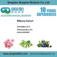 Plant extract Bilberry Extract Anthocyandins 25% HALAL/KOSHER