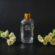 100ml cuboid glass bottle for decoration with screw cap,reed diffuser
