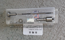 BOSCH Original Common Rail Injector Overhaul Kits F00RJ03283 for 0445120170, 0445120224, 612600080618