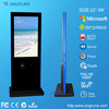 42 inch lcd advertising player with card reader thermal printer