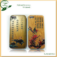100% Natural High Quality Black Bamboo Case For iPhone 5,carbon bamboo case for iphone5,new products for iphone5