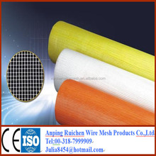 Anping Factory professional hot sale high quality and fairest price wall covering fiberglass mesh for sale