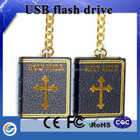 Alibaba China Product holy bible usb flash drive with gift paper bag