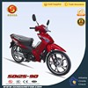 4-stroke Air-cooling Cub Bike in China SD125-9D