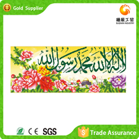 Manufacturer supply modern art painting Muslim painting and calligraphy mosque Islamic peony diamond embroidery painting
