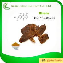 High quality Rhein 98% & Herb Medicine Extract rhein & Rhubarb Extract rhein
