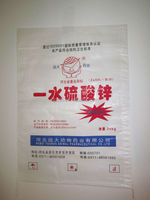 wholesale agricultural pp transparent woven fabric bags for grains