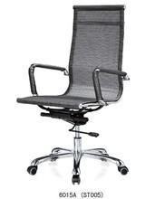 En caliente de malla silla de oficina/silla ejecutiva 6015a