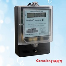 DDS5558 polyphase electronic energy meter
