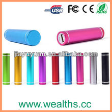 Portable 2600mah Mobile Charger with Custom Logo Printing