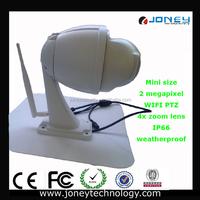 Cheap Onvif Mini 2MP 4X Zoom 1080P PTZ Outdoor WIFI IP Dome Camera