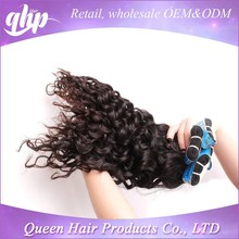 Expression 100% brazilian water wave weave natural human hair product