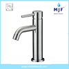2015 Latest Luxury Brass Waterfall Faucet cUPC UPC Basin Faucet (BF8331BN)
