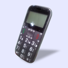 Cheap Price GPS Tracker Cell Phone GS503