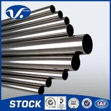 astm b338 fornito gr2 tubi senza saldatura di titanio per la vendita