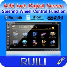 2012 hot sell 6.95'' inch HD digital touch screen 2 din car dvd player with gps Navigation for motorcycle auto parts